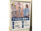 ゲオ 札幌平岸アーバンサイト店