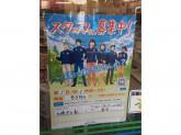 ファミリーマート 札幌中の島店