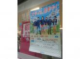 ファミリーマート 赤坂店