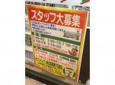 セブン-イレブン 泉北高速泉ケ丘駅店