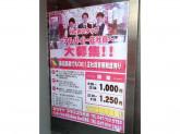 インターネットカフェ SHEEP BOX(シープボックス) 行徳店
