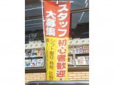 セブン-イレブン 岡崎矢作町店
