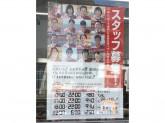 セブン-イレブン 大阪夕凪1丁目店