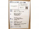 バナナ・リパブリック 三井アウトレットパーク マリンピア神戸店