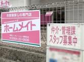 東建コーポレーション 岡崎支店