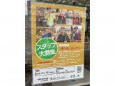 串かつ田中 昭島店