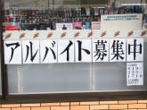 セブン-イレブン 富士見南畑店