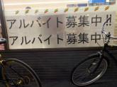 セブン-イレブン 葛飾お花茶屋駅前店