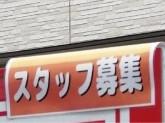 AN'TIA(アンティア) 中神店