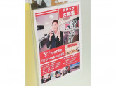 Y!mobile(ワイモバイル) あべのアポロ店