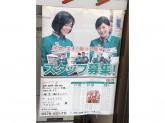 セブン-イレブン 大田区石川台店