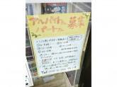 セブン‐イレブン 刈谷井ヶ谷町店