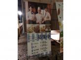 ジョナサン 東品川店