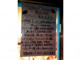 タパス&タパス 渋谷宮益坂店