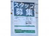 ローソンストア100 浦安北栄店