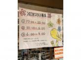 セブン-イレブン 東村山秋津駅前店