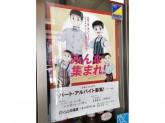 カレーハウス CoCo壱番屋 千葉中央駅東口店