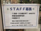 京成フラワー 千葉店