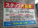 カラオケ館 千葉駅前店