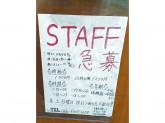 備長扇屋 三国駅前店