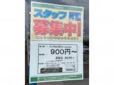 ゴルフ5 徳島三軒屋店
