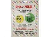 KIDS FORET(キッズフォーレ) プライムツリー赤池店