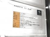 PRONTO IL BAR(プロント イル バール) アスティ岐阜店