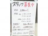 チキンプレイス ロティサリーズ(Rotisseries) 合羽橋店