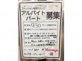 HONEY CLUB(ハニークラブ) 神戸店