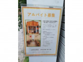 Cafe Kukka(カフェ クッカ)