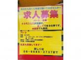 千躰宝くじチャンスセンター