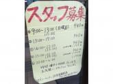 セブン-イレブン JR長居駅前店