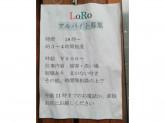 LORO(ローロ)