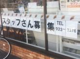 セブン-イレブン 広島五日市中央1丁目店