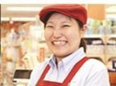 サミットストア 大田中央店(店舗コード:413)