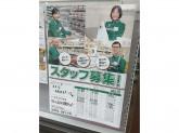セブン-イレブン 流山初石駅前店
