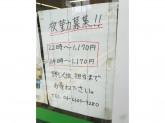 ファミリーマート MYS播磨町店