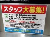 カラオケ館 西船橋店