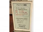 フォルクス 日本鉄道時計株式会社