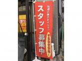 ニコニコキッチン 品川東店