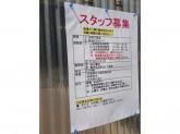パステル東京デザートファクトリー
