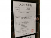 JINS シャポー本八幡店