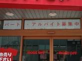 モードオフ 市川駅北口店