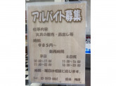 文教堂書店 赤坂店