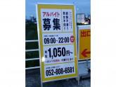 昭和シェル石油 エザキ(株) セルフR153日進店SS