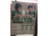 セブン-イレブン JR錦糸町駅前店