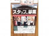 コメダ珈琲店 丸井錦糸町店