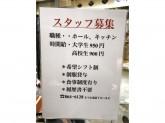 極みとんかつ かつ喜 桂川店