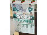 セブン-イレブン 狭山市駅東口店