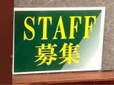 鍛冶屋 文蔵 浜松町店